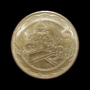 Commemorative medal/coin-KECHARIS MONASTERY