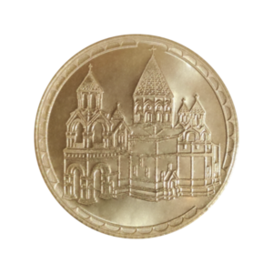 Commemorative medal/coin - MOTHER SEE OF HOLY ETCHMIADZIN
