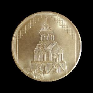 Commemorative medal/coin-Noravank