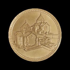 Commemorative medal/coin-SEVANAVANK