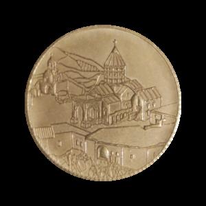 Commemorative medal/coin-Tatev Monastery