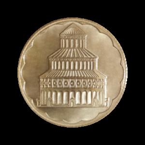 Commemorative medal /coin - ZVARTNOTS CATHEDRAL