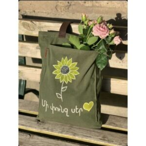 """Tote bag """"A bunch of love"""""""