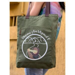 """bag """"My heart in the highlands"""""""