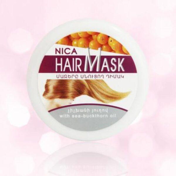 Nica Hair Mask