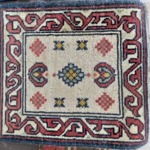 Carpet Vishapagorg