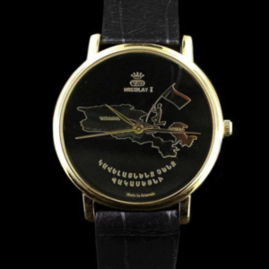Armenian Watch Nikolay Map