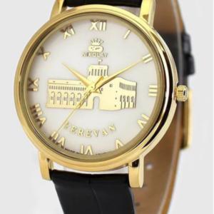 Armenian Watch Nikolay Squar