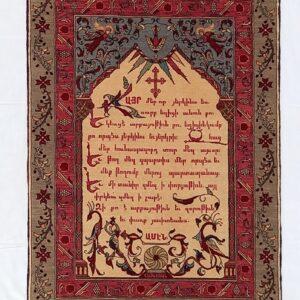 """Carpet """"Khoranavor"""""""
