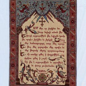 "Carpet ""Khoranavor"", Armenia"